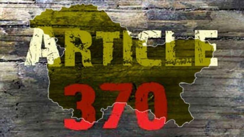 धारा 370 पर कांग्रेस कन्फ्यूज्ड, पूछा कि क्या यह भारत का अंदरूनी मामला है