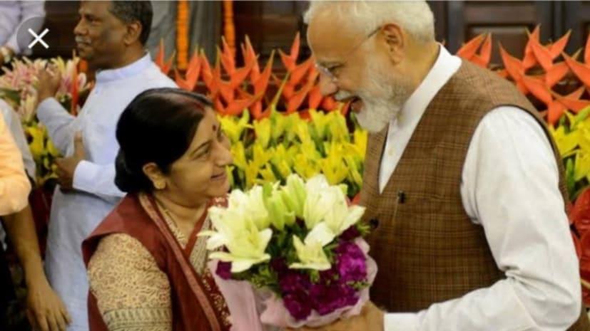 सुषमा स्वराज का वह आखिरी ट्वीट, पीएम मोदी को टैग कर कही थी यह बड़ी बात