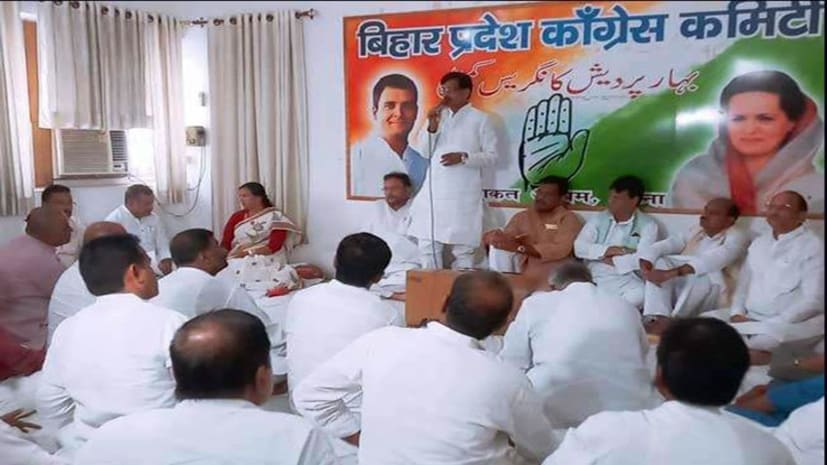 प्रदेश में सुस्त पड़ी कांग्रेस करेगी पदयात्रा, निष्क्रिय नेताओं छीन ली जाएगी जिम्मेदारी
