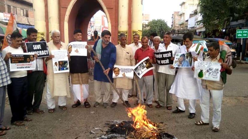 कांग्रेस नेताओं ने प्रधानमन्त्री और गृह मंत्री का किया पुतला दहन, संवैधानिक संस्थाओं के दुरूपयोग का लगाया आरोप