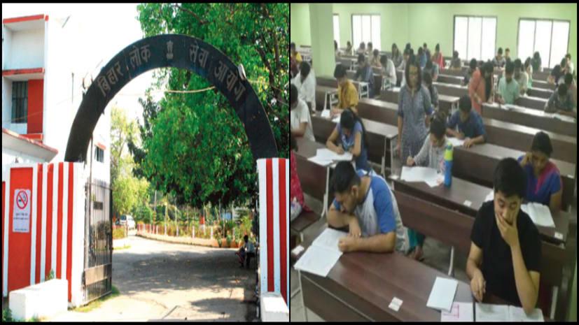 बिहार के 35 जिलों में 15 अक्टूबर को होगी बीपीएससी पीटी की परीक्षा, डीएम बनाए गए परीक्षा संयोजक
