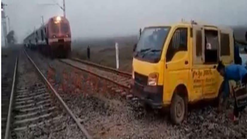 जब रेलवे क्रॉसिंग पर फंसा स्कूली वैन और उसी ट्रैक पर आने लगी ट्रेन, फिर क्या हुआ....