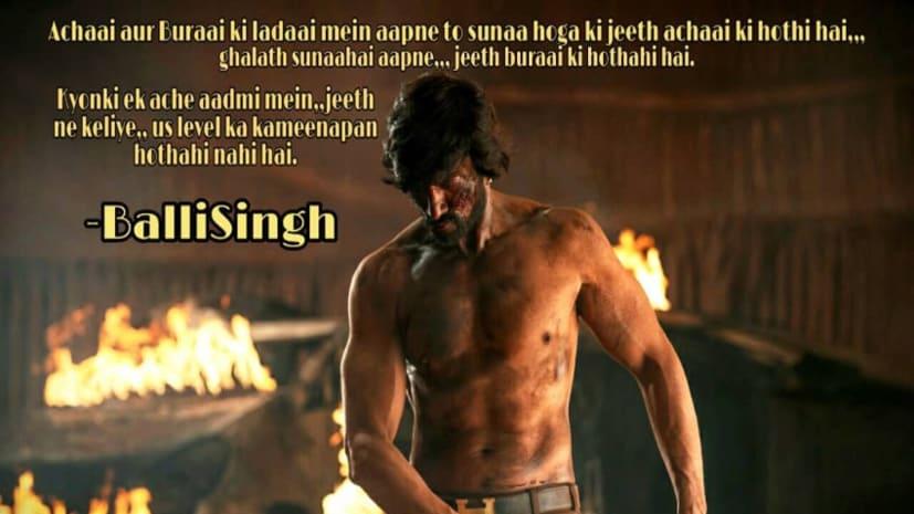 """सलमान खान ने लिखा """"दबंग 3"""" में किच्छा सुदीप का यह डायलॉग"""