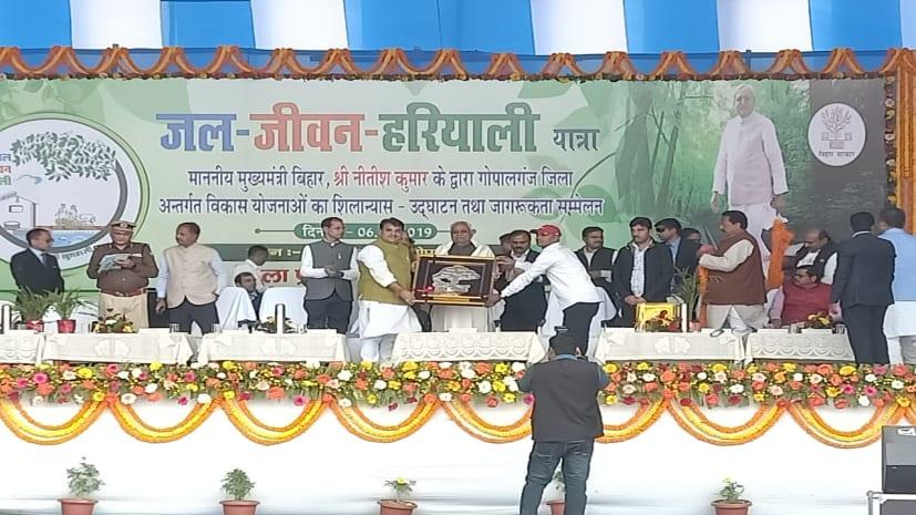 सीएम नीतीश ने की बिहार में पॉर्न साइट्स पर रोक लगाने की मांग, केंद्र सरकार को लिखेंगे पत्र