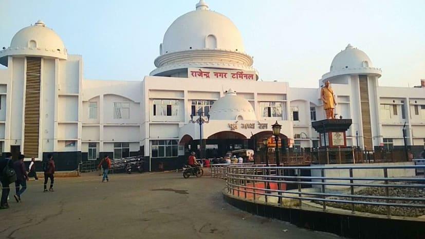 बिहार के इन चार रेलवे स्टेशनों को निजी हाथों में देने की तैयारी, जानें क्या होगा लाभ