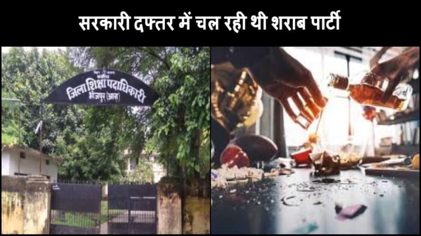 बिहार में शराबबंदी का सचः शिक्षा विभाग का दफ्तर बना था मयखाना,शराब पीते क्लर्क-ठेकेदार गिरफ्तार
