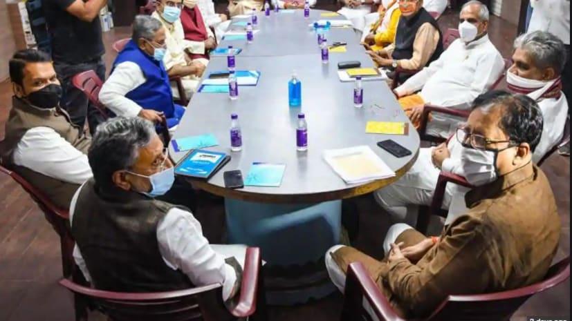 भाजपा नेताओं की नीतीश कुमार के साथ मीटिंग खत्म,CM हाऊस से निकल कर भूपेन्द्र यादव अब सुशील मोदी के आवास पर कर रहे बैठक