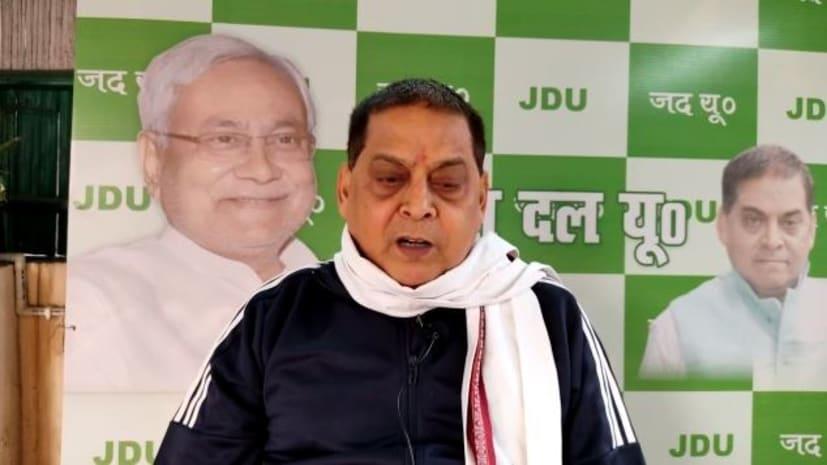 मंत्री नीरज कुमार ने विरोधियों की नीति पर उठाए सवाल, कहा-शराबबंदी इन्हें रास नहीं आता और विकास इन्हें कतई नहीं सुहाता