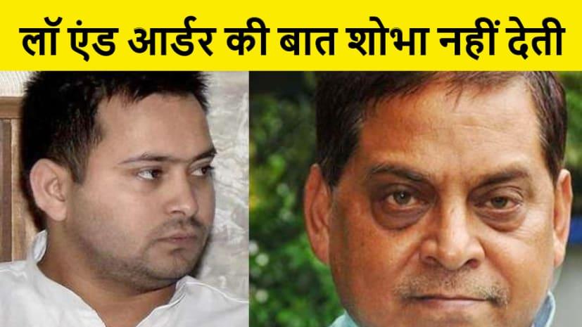 नीरज कुमार का तेजस्वी पर हमला, राजनीति के 420 को लॉ एंड आर्डर की बात शोभा नहीं देता, कौन है शहाबुद्दीन