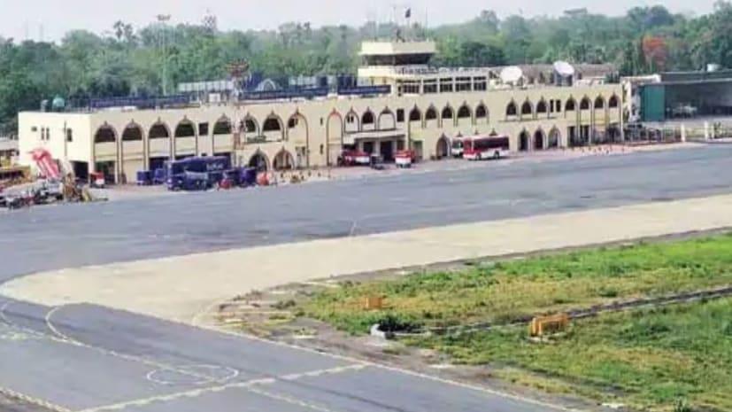 बिहार में ठंड का असर : धुंध के कारण लगातार दूसरे दिन पटना एअरपोर्ट पर 15 विमान देर से उड़े, यात्री परेशान