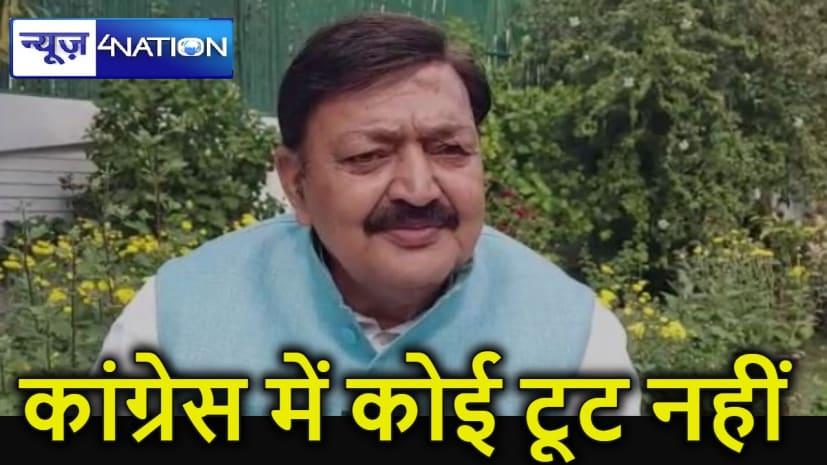 कांग्रेस में फूट के दावे पूरी तरह से बकवास, विधायक अजीत शर्मा ने कहा - प्रचार के लिए कर रहे बयानबाजी