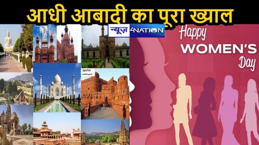 अंतर्राष्ट्रीय महिला दिवस पर केंद्र सरकार का आधी आबादी को खास तोहफा