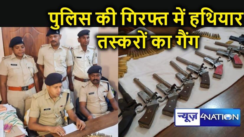 बंगाल में हिंसा फैलाने की बड़ी साजिश नाकाम, हथियारों के जखीरे के साथ पकड़ा गया गैंग