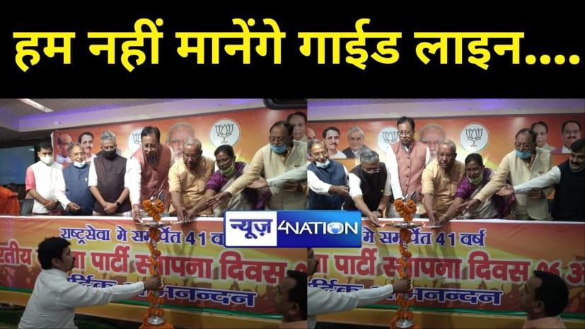 ठेंगे पर कोरोना गाईडलाइनः BJP नेता व मंत्री बिना मास्क मना रहे थे जश्न, सोशल डिस्टेंसिंग से भी तौबा....