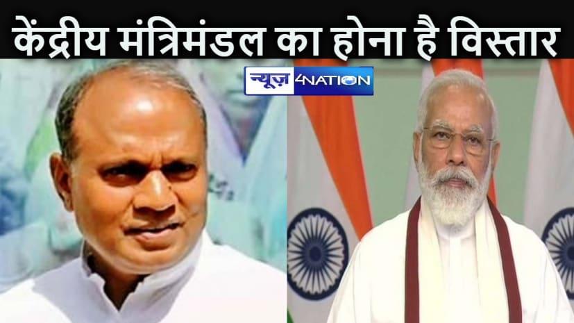 BIG BREAKING: दिल्ली पहुंचे आरसीपी सिंह, मंत्री बनने ही अटकलें हुई तेज, पशुपति पारस से शाह कर चुके हैं बात