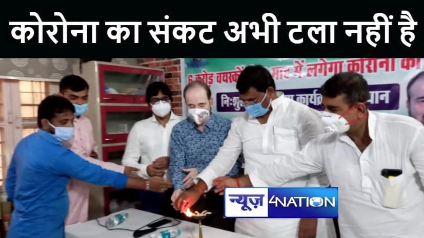 कोरोना का संकट अभी टला नहीं है, ऐसे में टीका लेना काफी जरुरी है : डॉ. सुनील कुमार सिंह