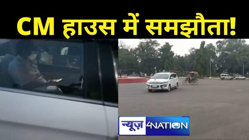 CM हाउस में समझौता! मंत्री मदन सहनी के बाद ACS अतुल प्रसाद भी मुख्यमंत्री आवास गये