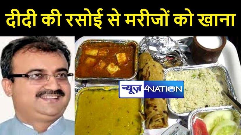 बिहार के 40 अस्पतालों में दीदी की रसोई से रोगी तक पहुंच रहा खाना : मंगल पांडेय