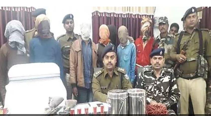 बिहार पुलिस को मिली बड़ी सफलता, हथियार और विस्फोटकों के साथ 7 नक्सली गिरफ्तार