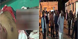 सीएम के गृह जिला नालंदा में बेखौफ अपराधियों का तांडव, सरेआम युवक को गोलियों से भूना