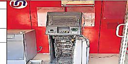 पटना में बेखौफ अपराधियों ने फिर बनाया एटीएम को निशाना, गैस कटर से काट उड़ाए 34 लाख
