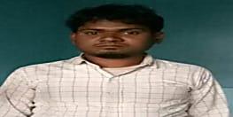 पुलिस को मिली बड़ी कामयाबी, मुठभेड़ में शामिल नक्सली डुमरिया बाजार से गिरफ्तार