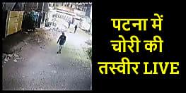 बंद घर के दरवाजे का ताला तोड़कर लाखों चोरी, पड़ोसी के CCTV में कैद हुई वारदात...देखिए वीडियो