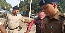 RLSP नेता हत्याकांड में पटना पुलिस को बड़ी सफलता,वारदात में शामिल बिट्टू गिरफ्तार