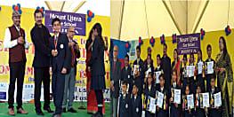 अंतरराष्ट्रीय विद्यालय एवार्ड समारोह में बच्चों की प्रतिभा देखकर हैरान रह गए लोग