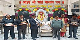 साईं शिव कृपा मंदिर आयोजित कराने जा रहा 3 दिन का वार्षिकोत्सव