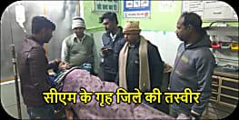 सीएम के गृह जिले में अपराधी बेखौफ, कंपाउंडर को दिनदहाड़े मारी गोली