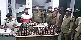 नवादा में होली में खपाने के लिए हो रही थी शराब तस्करी, पुलिस ने दबोचा