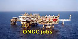 ONGC ने निकाली 4 हज़ार की बंपर बहाली, जानिए कैसे करें अप्लाई