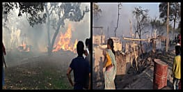 भीषण आगलगी की घटना में लाखों की संपत्ति जलकर राख, 5 दर्जन से अधिक घर तबाह...
