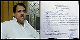 मधुबनी लोकसभा सीट पर महागठबंधन में महाभारत,कांग्रेस के शकील अहमद के बाद राजद नेता फातमी भी 18 को करेंगे नामांकन