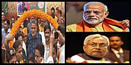पप्पू यादव ने पीएम मोदी और सीएम  नीतीश पर कसा तंज, कहा- आपने विकास किया है तो डर किस बात का है ?