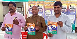 विकासशील इंसान पार्टी का संकल्प सह घोषण पत्र जारी, युवा, मजदूर, किसान और महिलाओं की आर्थिक मजबूती पर जोर