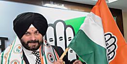 अब बिहार में नवजोत सिंह सिद्धू का विवादित बयान, मुसलमानों से एकजुट होकर मोदी के खिलाफ वोट देने की अपील