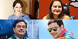 फिल्मी पर्दे से अब राजनीति में जलवा बिखेरने को तैयार हैं फिल्मी सितारे