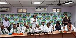 मंगनीलाल मंडल, रामबदन राय समेत कई राजद नेता जदयू में शामिल, वशिष्ठ नारायण सिंह ने दिलाई सदस्यता
