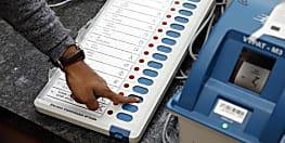 दूसरे चरण का चुनाव प्रचार थमा, 18 अप्रैल को बिहार के इन 5 लोकसभा सीटों पर मतदान