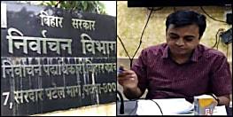 बिहार में दूसरे चरण के मतदान की तैयारियां पूरी, गुरुवार को 5 संसदीय क्षेत्रों में वोटिंग