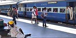 ट्रेन यात्रियों के लिए बड़ी खबर : बिहार के इस स्टेशन पर 27 मई से 20 जून तक 80 ट्रेनों का परिचालन होगा प्रभावित