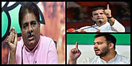 बिहार बीजेपी प्रभारी भूपेंद्र यादव का बड़ा हमला,कहा-वो संविधान बचाने को नही बल्कि परिवार बचाने को चीख रहे...