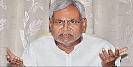 जेडीयू के इन नेताओं पर एनडीए के खिलाफ काम करने का आरोप, चुनाव बाद पार्टी करेगी कार्रवाई