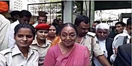 सासाराम : सिविल कोर्ट के वकीलों से मिली कांग्रेस प्रत्याशी मीरा कुमार, मांगी अपने लिए वोट