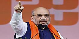 जानिए अमित शाह किसको बताया राहुल गांधी का 'गुरु-घंटाल'….