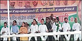 बिहार में बोले राहुल गांधी, सीएम नीतीश ने बिहार को बेरोजगारी का सेंटर बनाया