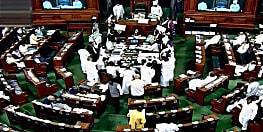 संसद सत्र कल से शुरू, लोकसभा में अपने नेता पर फैसला नहीं कर पाई कांग्रेस