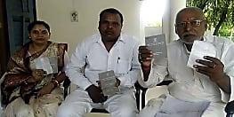 फर्जीवाड़ा : जून-जुलाई माह का पीडीएस डीलर को नहीं मिला अनाज, लाभुकों के कार्ड पर एडभांस में आपूर्ति हो गया दर्ज